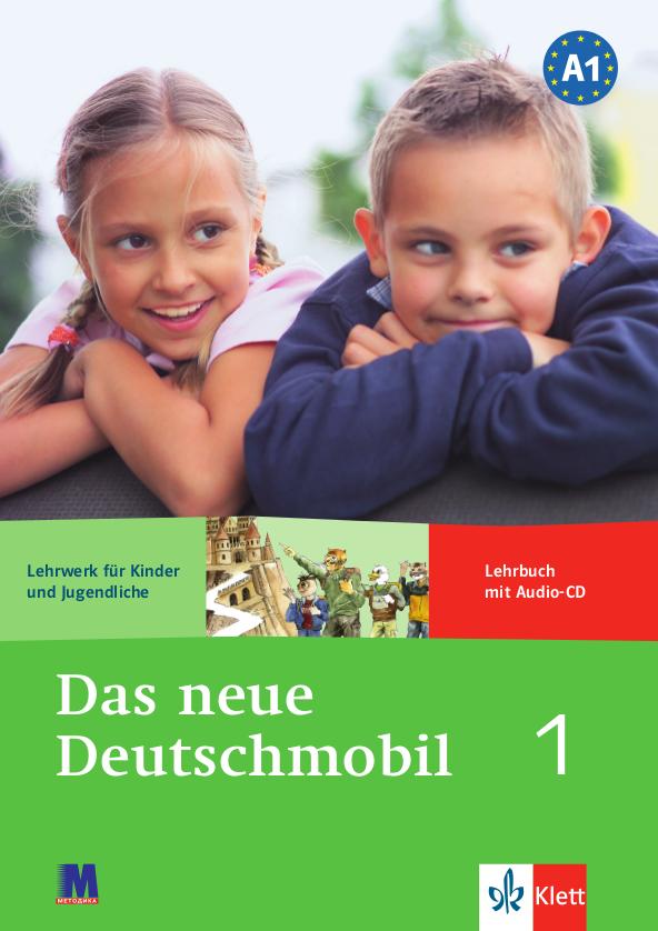 гдз по немецкому языку das neue deutschmobil онлайн