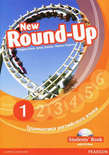 Купити New Round Up 1: Student's Book with CD-ROM, Київ, Україна | pidrychnuk.com.ua